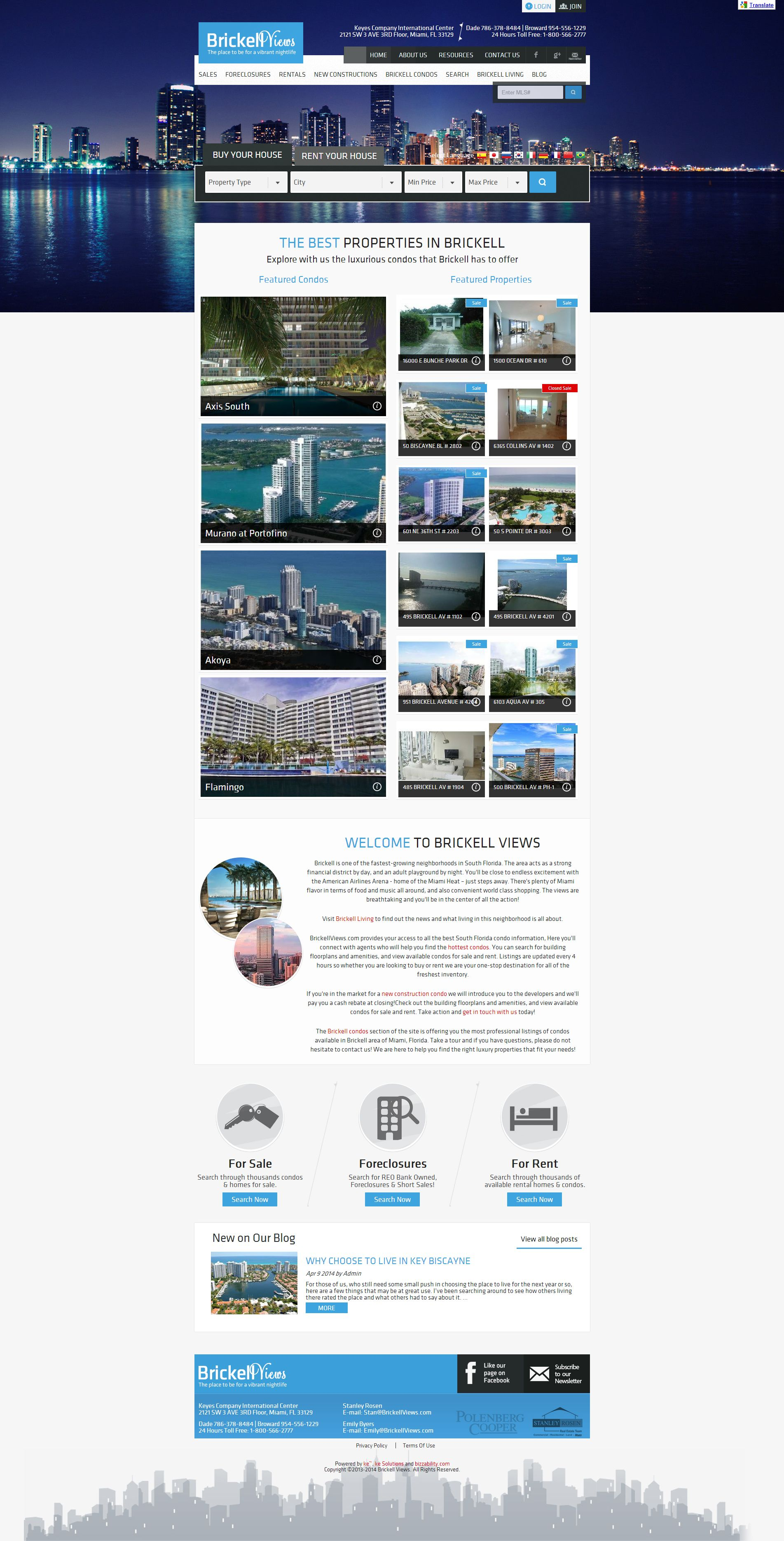 Brickell Views screenshot